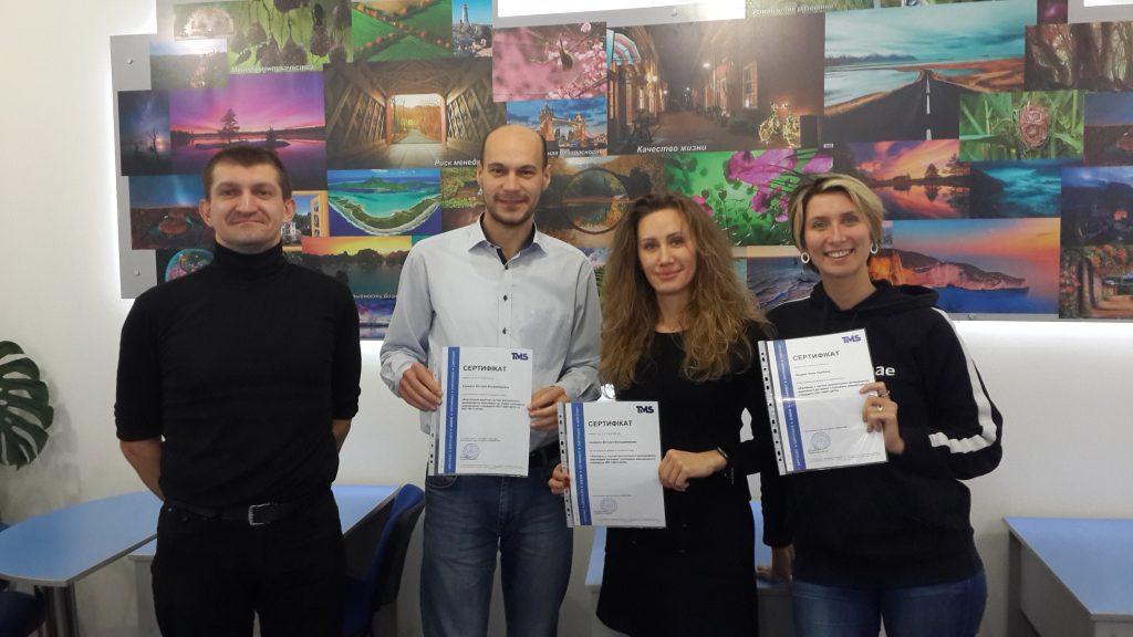 Семинар-тренинг на тему: «Специалист по системам экологического менеджмента ISO 14001:2015»